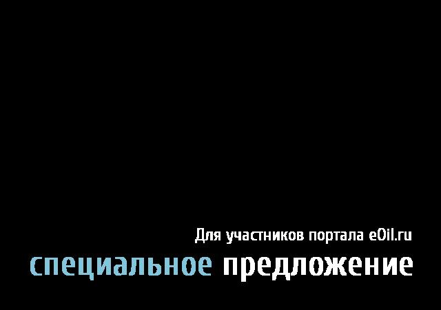 слайд5а_2