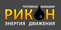 лого ТК РИКОН